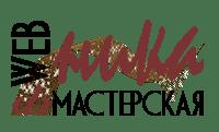 Православные и светские сайты «под ключ»